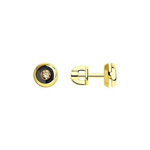 Серьги из желтого золота с коньячными бриллиантами (1021144-2) - фото