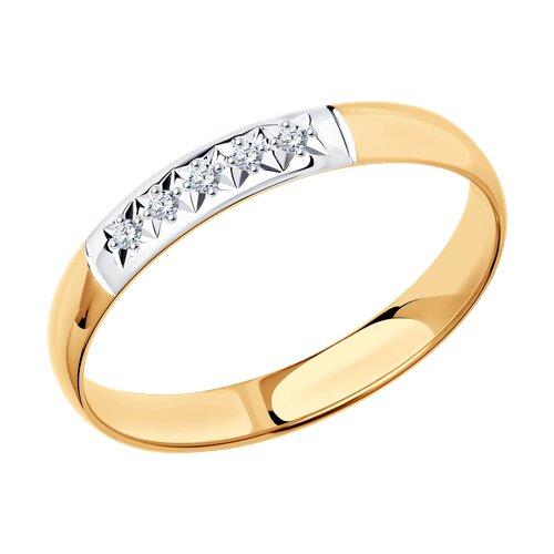 Обручальное кольцо из золота с бриллиантами (1110168) - фото
