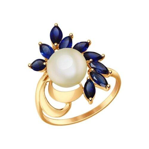 Кольцо из золота с корундами сапфировыми (синт.) и жемчугом