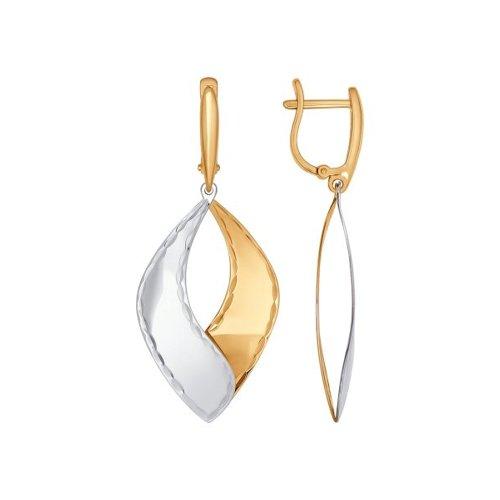 Серьги длинные из комбинированного золота с алмазной гранью