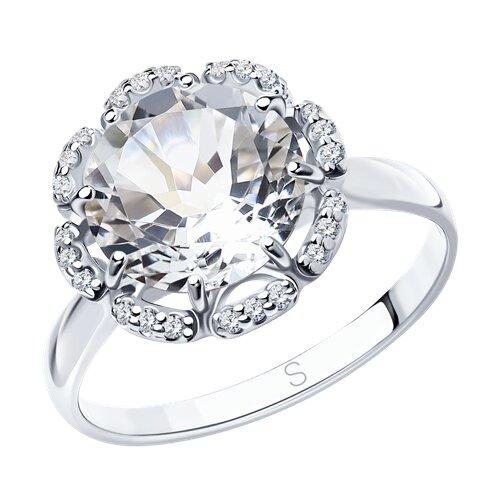Кольцо из серебра с горным хрусталём и фианитами