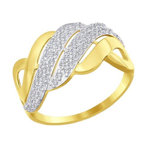 Кольцо из желтого золота (016832-2) - фото