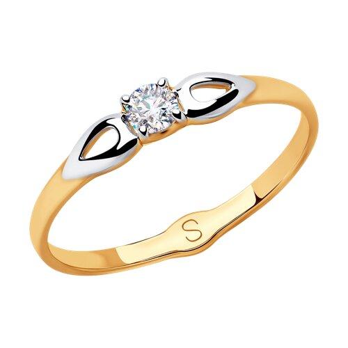 Кольцо из золота с фианитом (018041) - фото