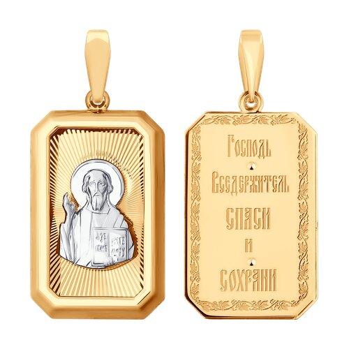 Подвеска из комбинированного золота с алмазной гранью и лазерной обработкой (035410) - фото
