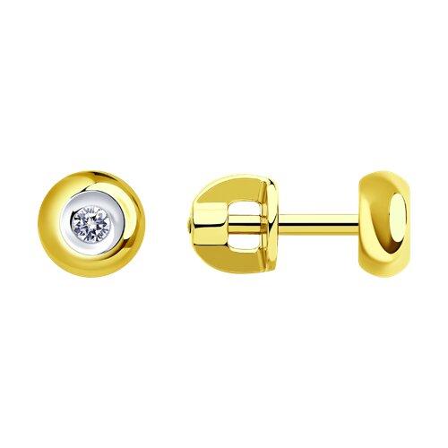 Серьги из желтого золота с бриллиантами (1021196) - фото