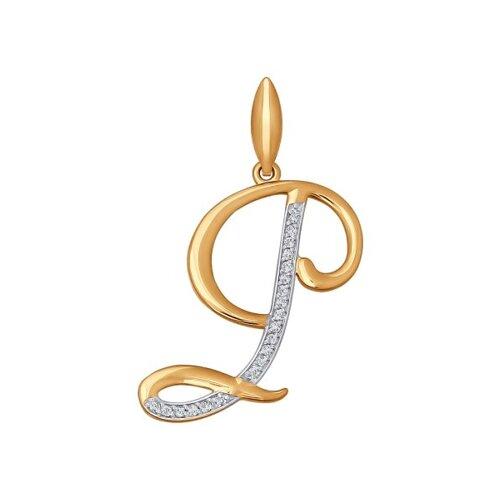 Кулон-буква «Р» из золота