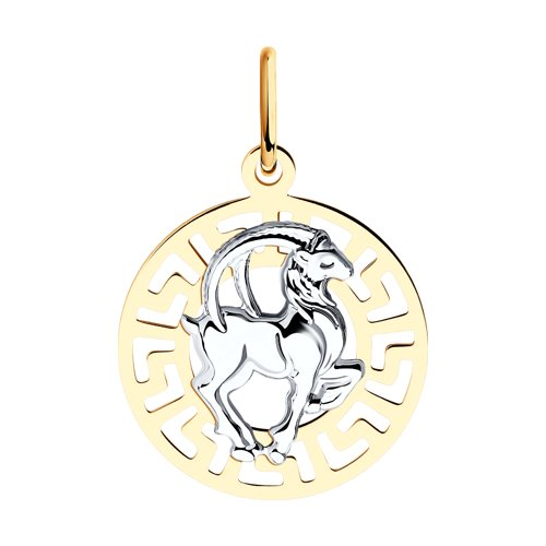 Подвеска «Знак зодиака Козерог» из золота