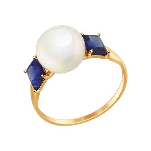 Кольцо из золота с жемчугом и корундом