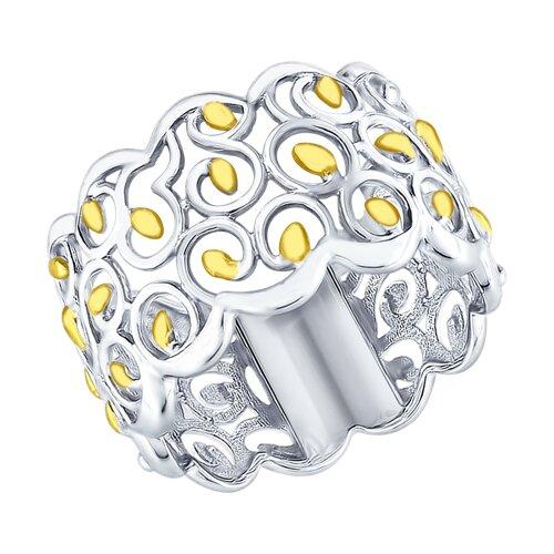 Кольцо из серебра с золочением (94012418) - фото