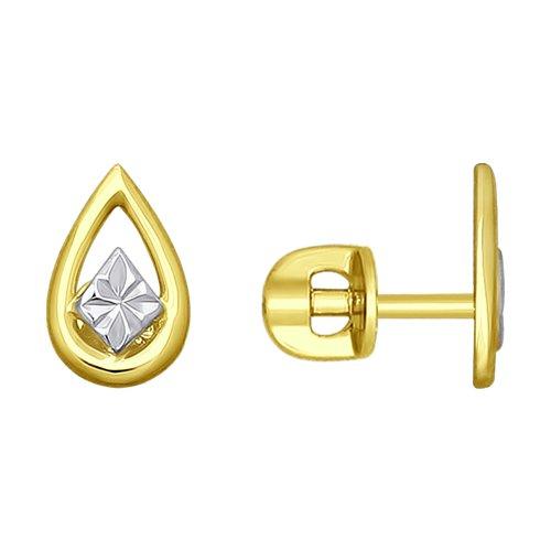 Серьги из желтого золота с алмазной гранью (027743-2) - фото