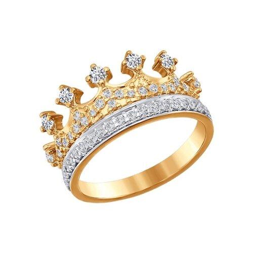 Кольцо «Корона» из золота