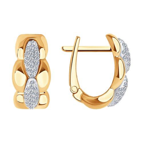 Серьги из золота с бриллиантами 1021639 SOKOLOV фото