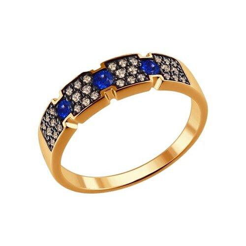 Кольцо из золота с коньячными бриллиантами и сапфирами (2010974) - фото