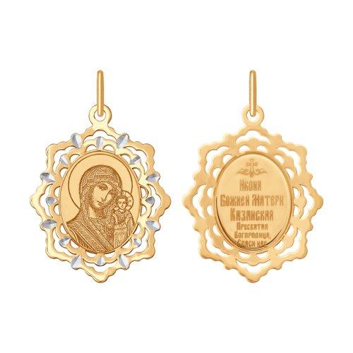 Подвеска из золота с лазерной обработкой, алмазной гранью и эмалью (104148) - фото