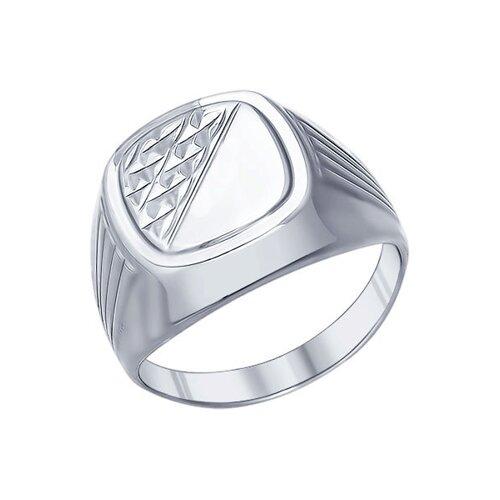 Печатка из серебра с алмазной гранью