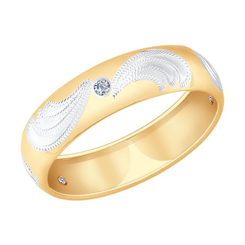 Кольцо из золота с гравировкой с бриллиантами