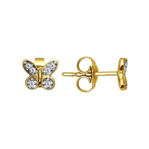Серьги-пусеты SOKOLOV из жёлтого золота с фианитами серьги с 70 фианитами из жёлтого золота