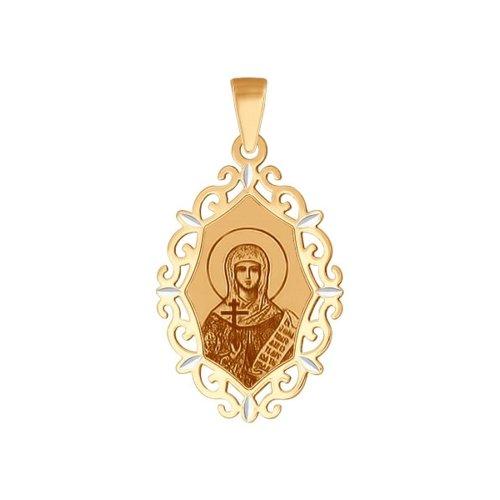 Золотая нательная иконка «Святая мученица Наталия» SOKOLOV иконка святая мученица раиса sokolov