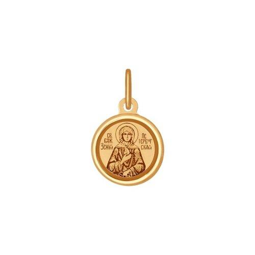 Иконка из золота с лазерной обработкой (104109) - фото