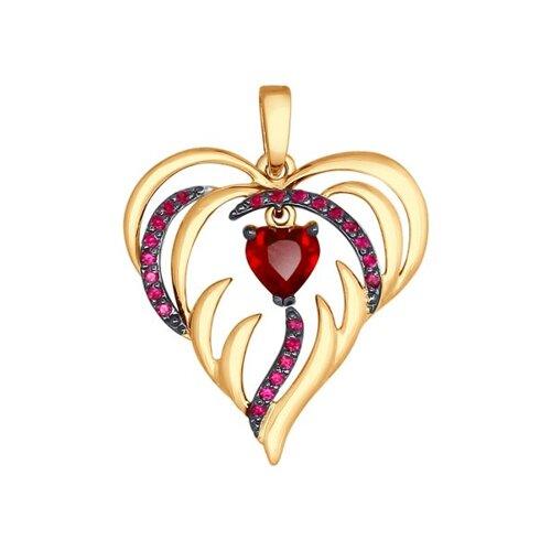 Подвеска из золота «Сердце»