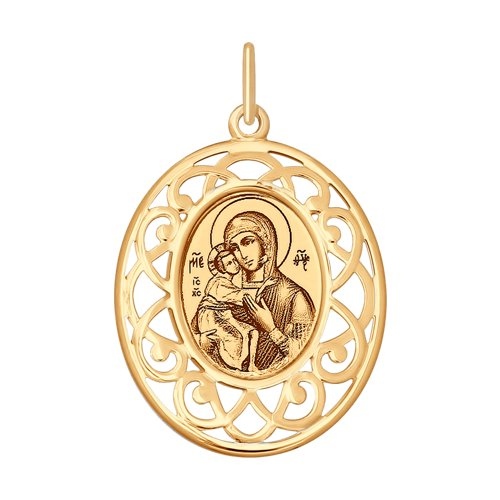 Золотая иконка с ликом Божьей Матери Костромской-Фёдоровской (104127) - фото