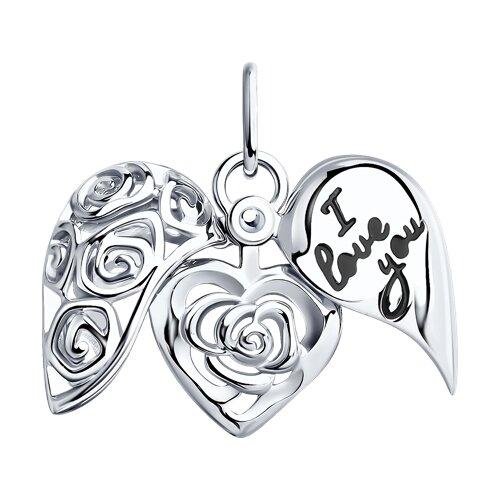 Подвеска «I love you» из серебра