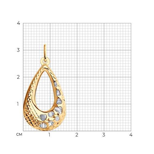 Подвеска из золота с алмазной гранью (034087) - фото №2