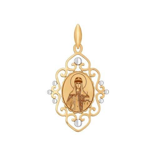 Иконка из золота с ликом Святой равноапостольной княгини Ольги
