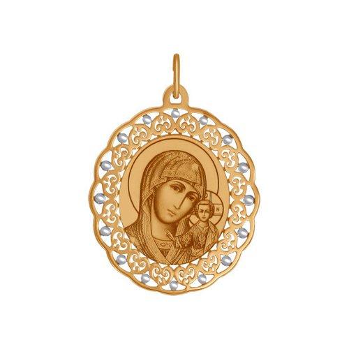 Нательная иконка «Казанская Божия Матерь»