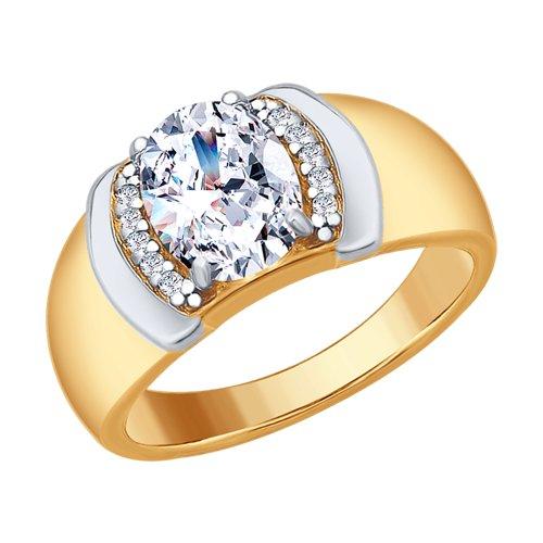 Кольцо из золочёного серебра с фианитами (93010701) - фото