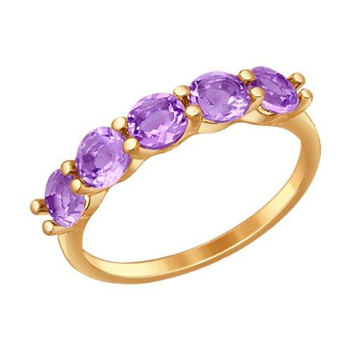Кольцо из золота с аметистами (37714563) - фото