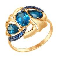 Кольцо из золота с синими топазами и синими фианитами
