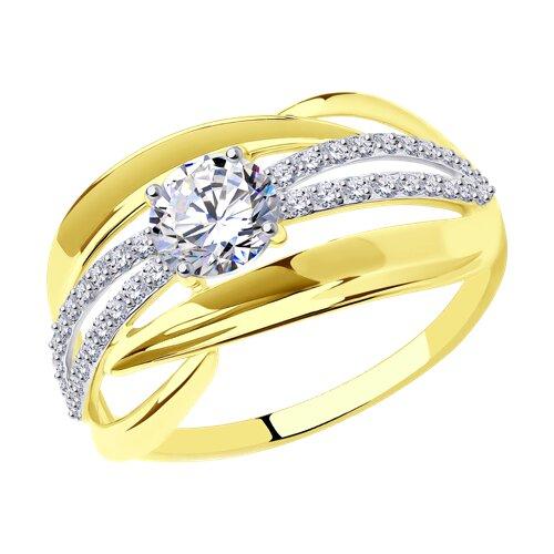 Кольцо из желтого золота с фианитами (017425-2) - фото