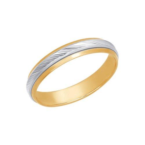 Комбинированное обручальное кольцо SOKOLOV ювелирное кольцо sokolov