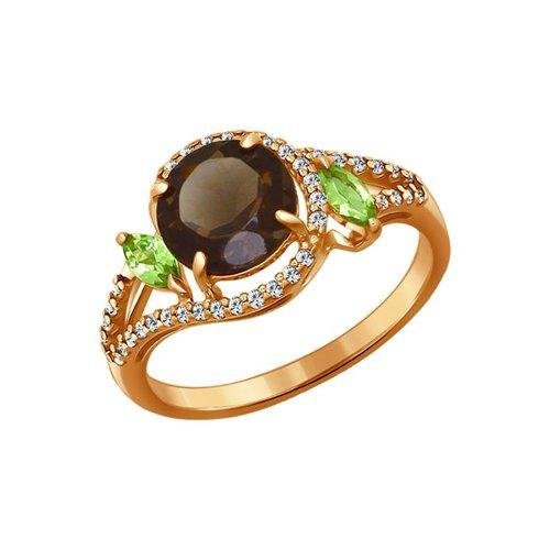 Кольцо из золочёного серебра с миксом камней