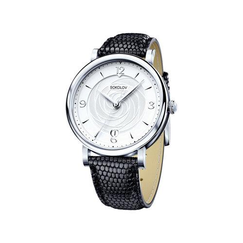 Женские серебряные часы (103.30.00.000.03.01.2) - фото