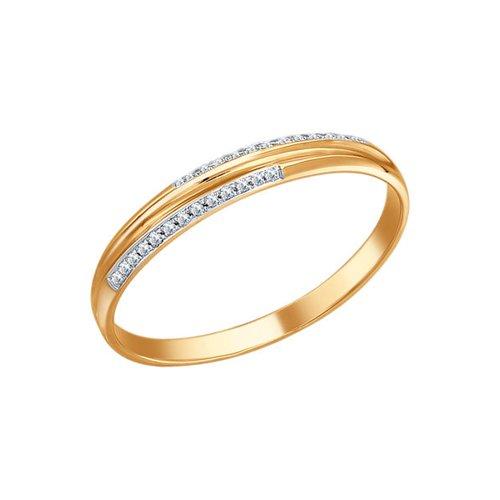 Обручальное кольцо из золота c двумя бриллиантовыми дорожками
