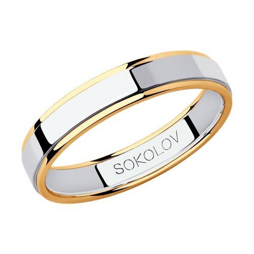 Обручальное кольцо из комбинированного золота (114120-01) - фото