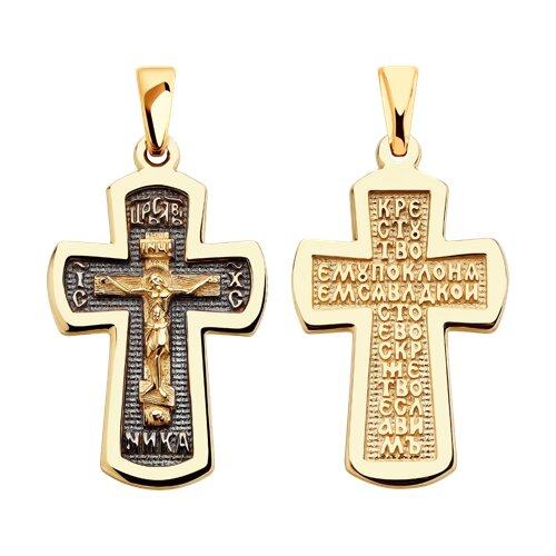 Крест из золота (121445) - фото