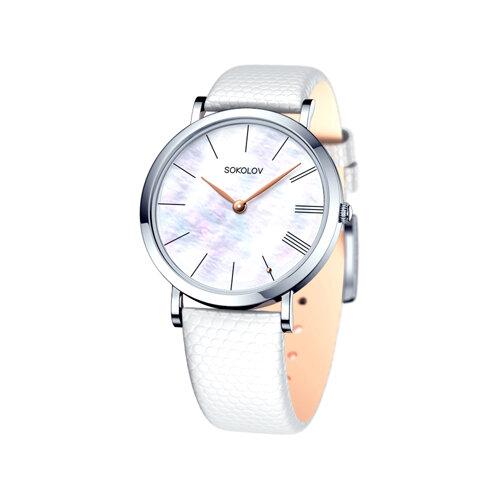 лучшая цена Женские серебряные часы