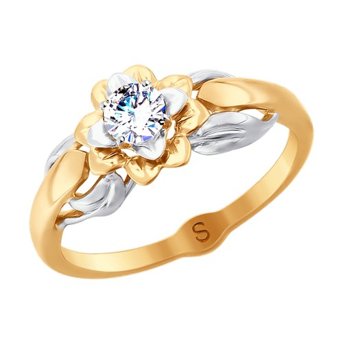 Кольцо из золота с фианитом (018044) - фото