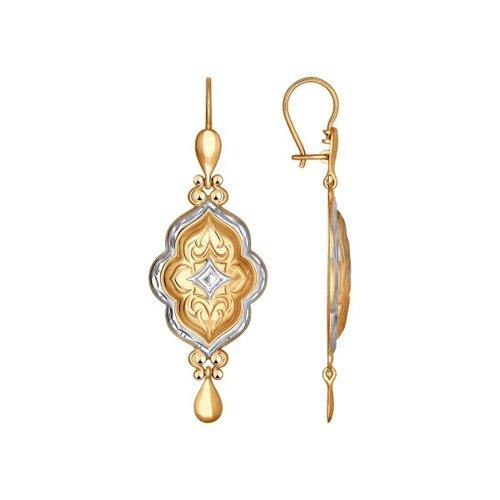 Серьги длинные из золота с алмазной гранью (027417) - фото