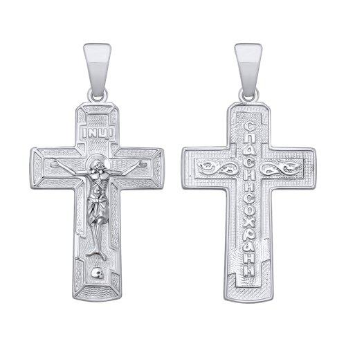 Крест из белого золота (121421-3) - фото
