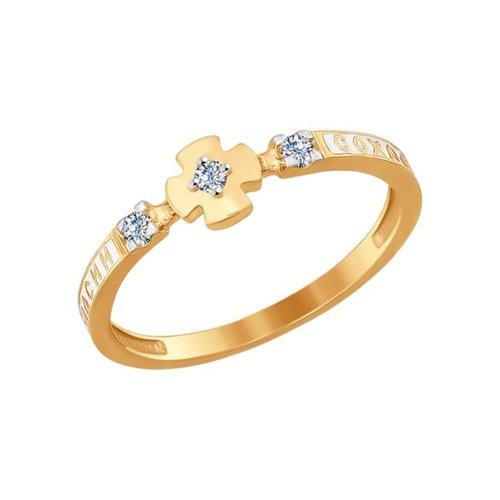 Кольцо SOKOLOV из золота «Спаси и сохрани»