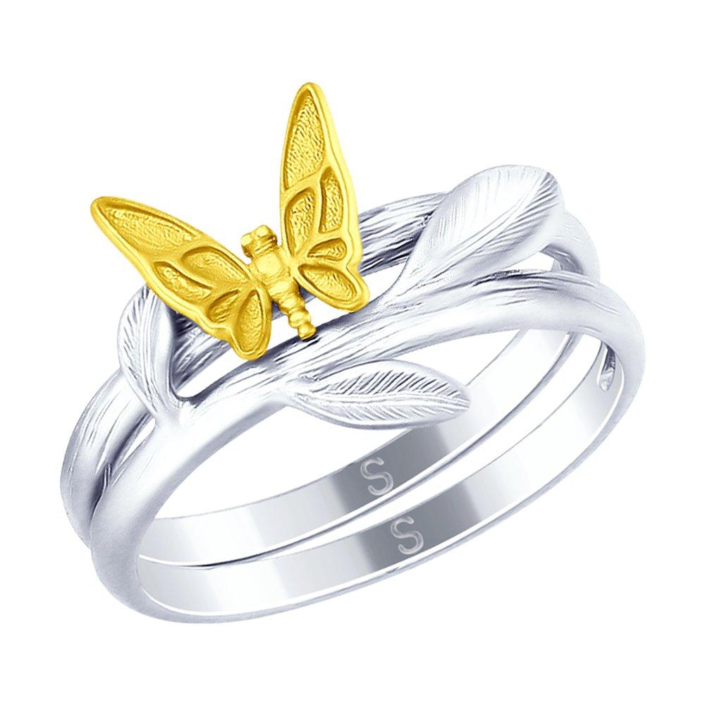 Серебряное кольцо-бабочка SOKOLOV ювелирное кольцо sokolov