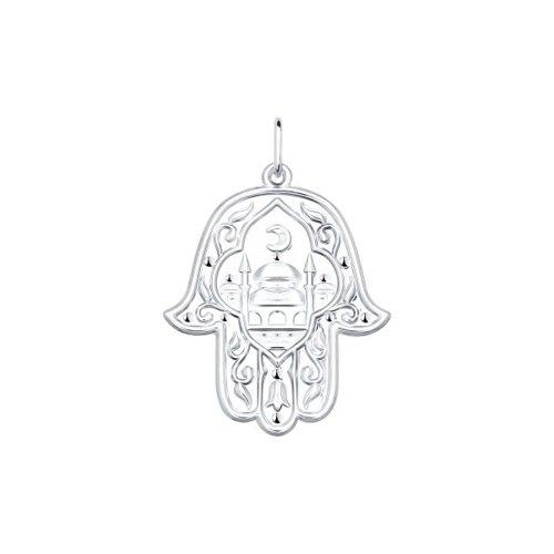 Подвеска «Рука Фатимы» из серебра