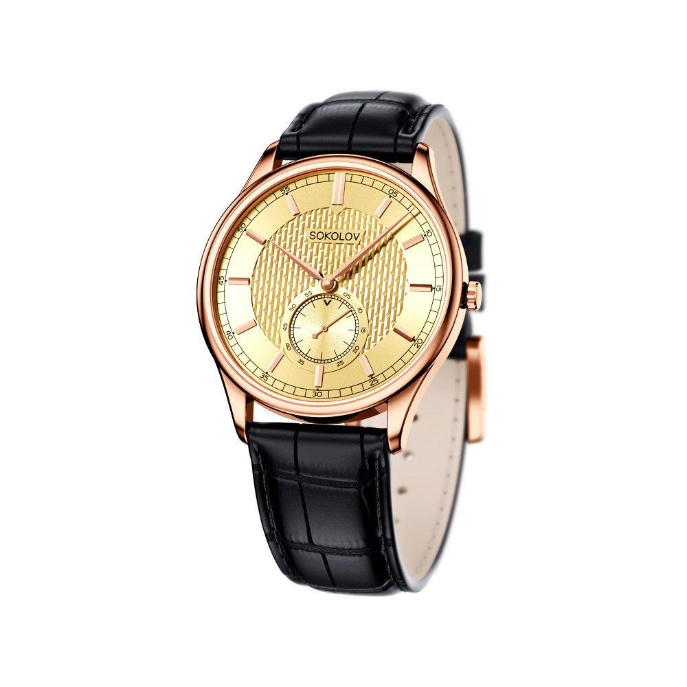 perrelet стоимость часы