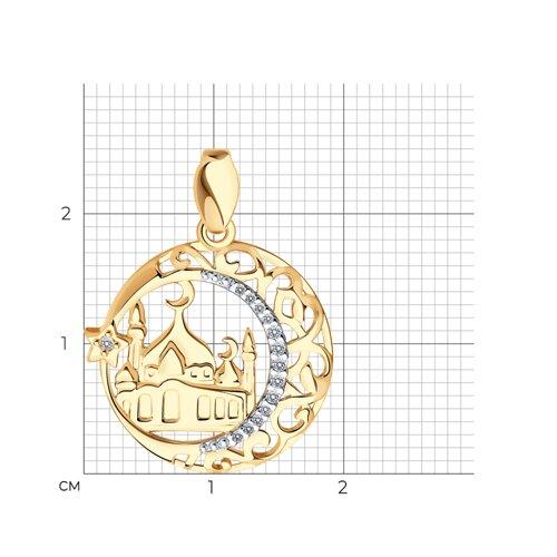 Подвеска мусульманская из золота с фианитами (034443) - фото №2