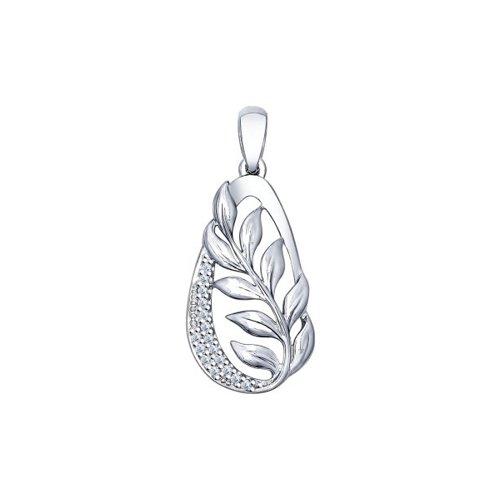Серебряная подвеска «Веточка»