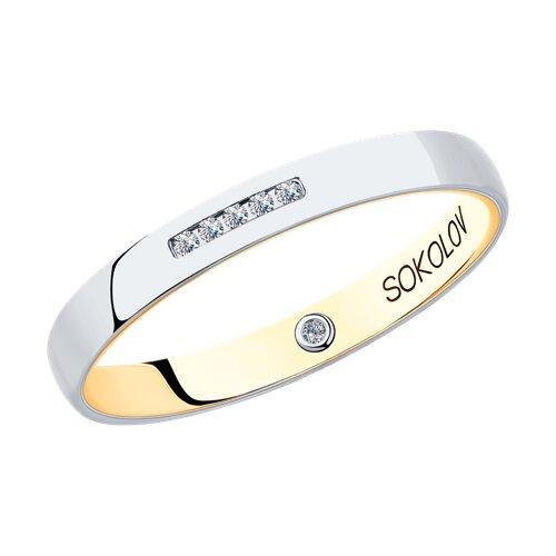 Кольцо из комбинированного золота (1114180-01) - фото